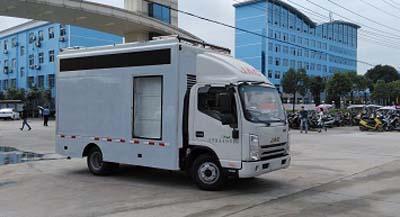CLW5040XXCH5宣传车