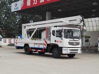 CLW5110JGKE5高空作业车