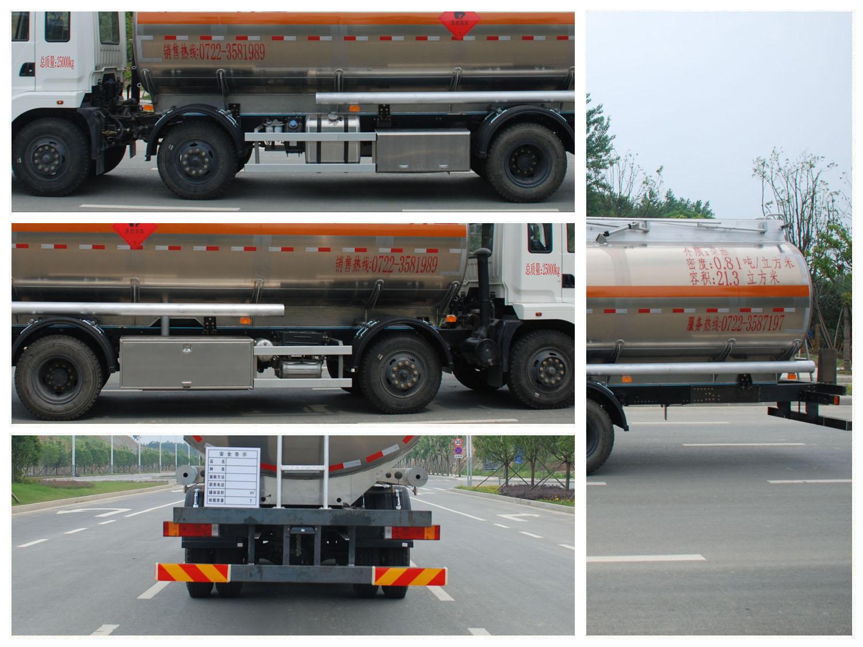 國五東風16.4噸鋁合金運油車圖片
