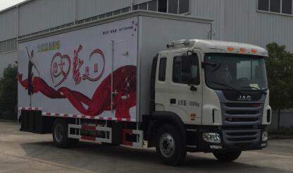 DLQ5160XXCY5宣传车