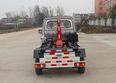 SCS5025ZXXDXK型车厢可卸式垃圾车