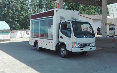 CLW5041XXCH5宣传车