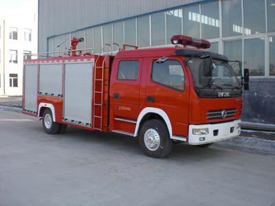 鲸象牌4吨水罐消防车专业评测