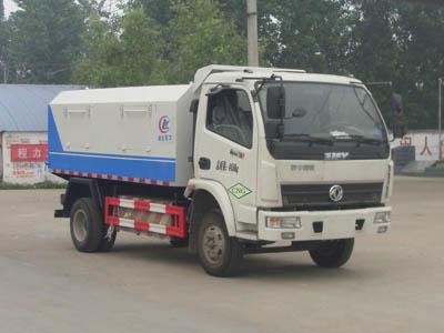 CLW5040XTY4密闭式桶装垃圾车