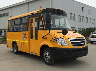 KLQ6569XE5幼儿专用校车