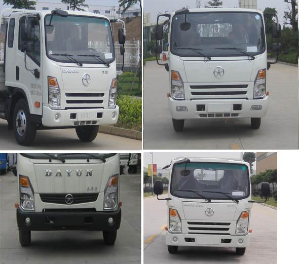 大运汽车cgc1043hdd33e1载货汽车_价格_图片_配件_-国