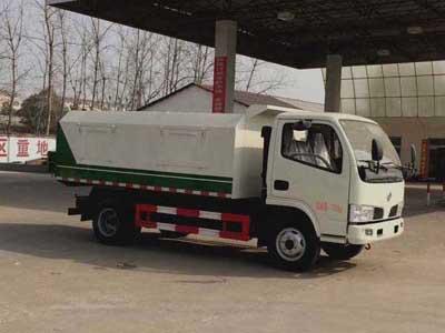 CLW5070ZXLT5厢式垃圾车