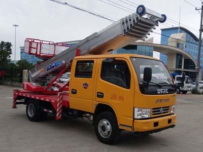 东风28米搬家作业车