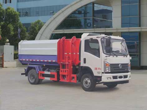 CLW5070ZZZE5自装卸式垃圾车