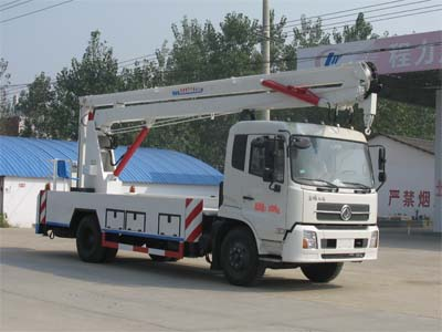 CLW5111JGKE5高空作业车