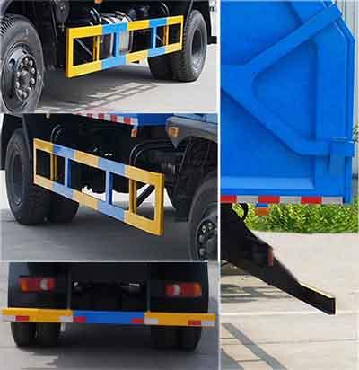 东风16吨压缩式对接垃圾车.图片
