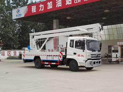 CLW5100JGKE5高空作业车