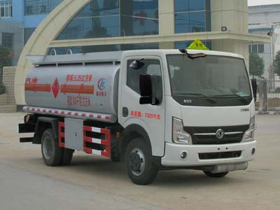 CLW5070GJY4加油车