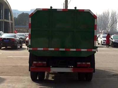 东风福瑞卡密封垃圾车