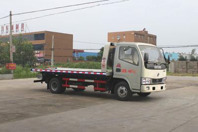 CLW5041TQZ5清障车