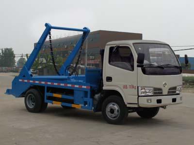 CLW5070ZBST5摆臂式垃圾车