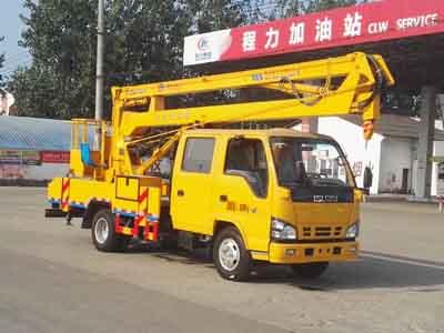 CLW5060JGKQ5高空作业车