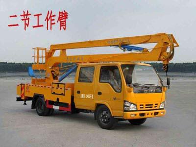 CLW5060JGKQ5型高空作业车