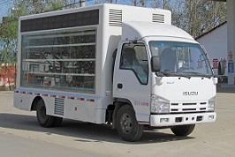 CLW5040XXCQL5宣传车