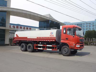 CLW5251GSSE5洒水车