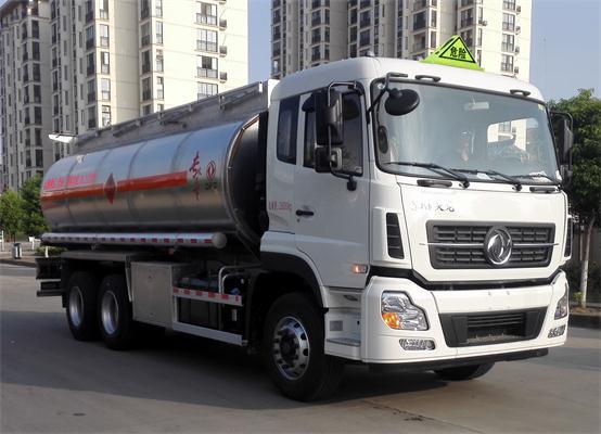 DFZ5250GYYAL铝合金运油车
