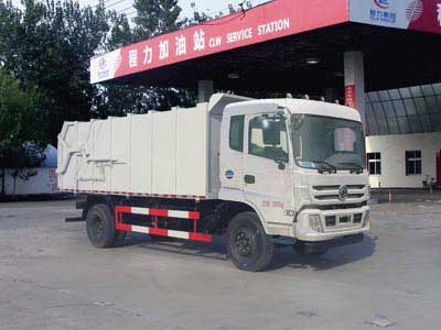 CLW5162ZDJT5压缩式对接垃圾车