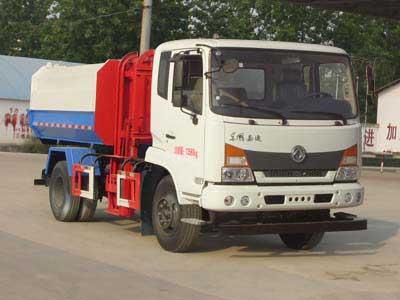 CLW5140ZZZD5自装卸式垃圾车
