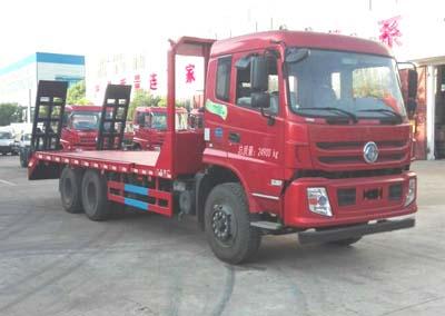 CLW5250TPBT5平板运输车