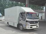 CLW5047XXCB5宣传车