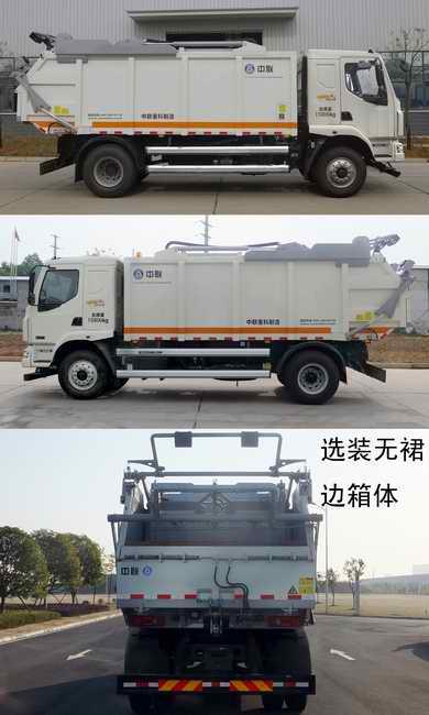 压缩式垃圾车 >>中联重科压缩式垃圾车系列更多产品