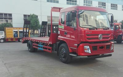 CLW5161TPBT5平板运输车