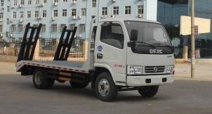 CLW5040TPBE5平板运输车