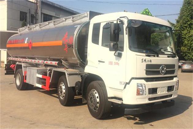 DFZ5250GYYBXVLS铝合金运油车