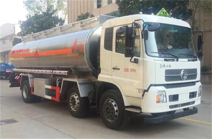 DFZ5250GYYBXVL铝合金运油车