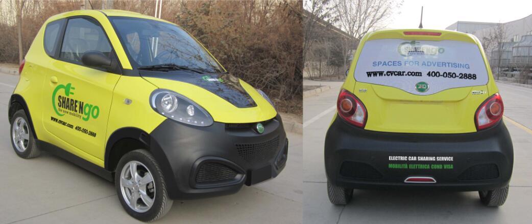 纯电动轿车 图片合集