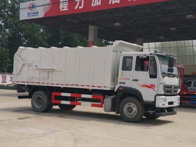 重汽壓縮式對接垃圾車