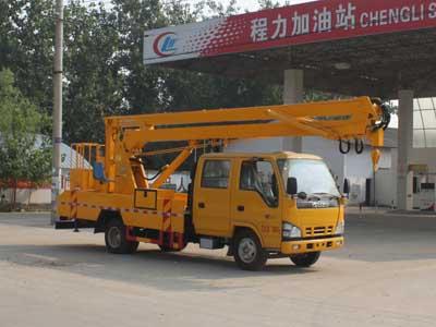 CLW5070JGKQ5高空作业车