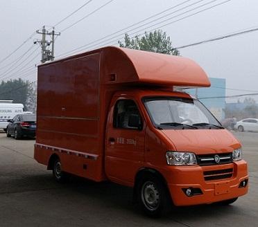 CLW5032XSHBEV纯电动售货车