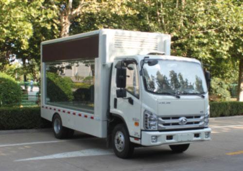 BJ5043XXC-FB宣传车