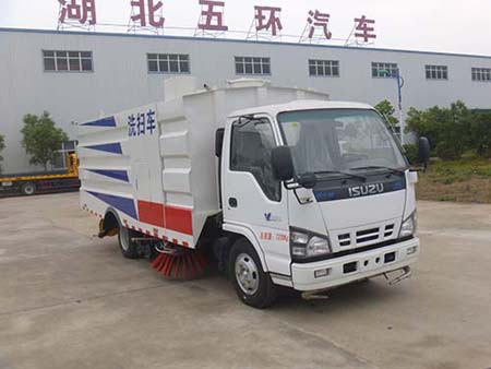 HCQ5071TXSQL5洗扫车