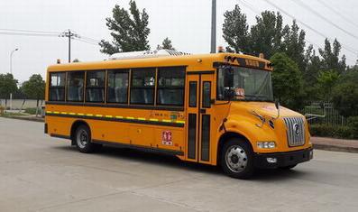 DFH6920B3小学生专用校车