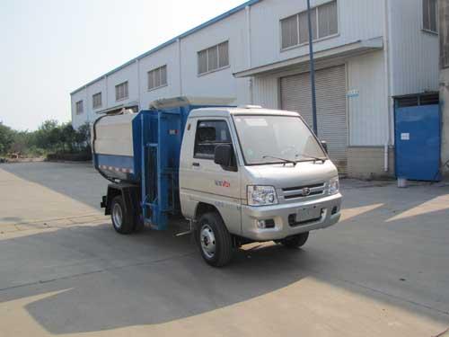 SZD5032ZZZB5型自装卸式垃圾车
