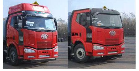 解放鋁合金油車20噸(柴汽煤油)圖片