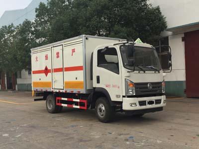 東風易燃氣體廂式運輸車
