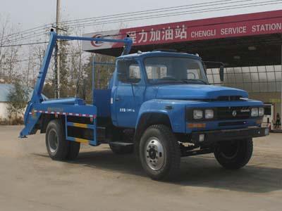 東風140擺臂式垃圾車