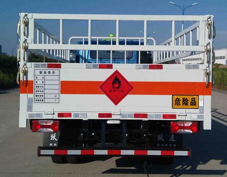南京汽车nj5072tqpzfdcmz气瓶运输车_价格_图片_参数