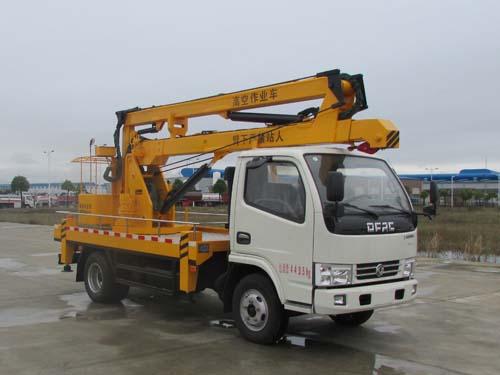CSC5041JGK12高空作业车