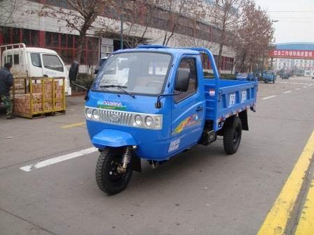 7YPJ-1150DA32自卸三轮汽车