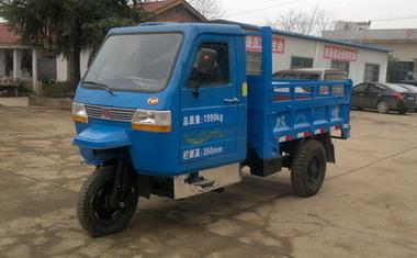 7YPJZ-1475DA自卸三轮汽车