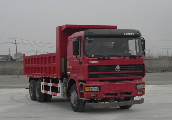 ZZ3253N4241D1自卸汽车底盘